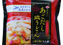 あごだし皿うどん(揚げ麺)1人前