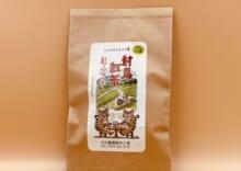 対馬紅茶 ティーバッグ2.5g×8包