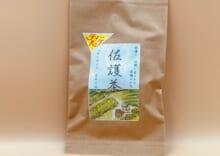 佐護茶 ティーバッグ2.5g×12包