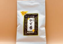 ゆず香 ティーバッグ2.5g×8包