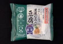 濃厚なめらか豆腐