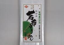 手延べ素麺 有明海若布4束