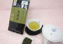 まぼろしの島原茶(玉緑茶リーフ)