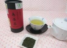 まぼろしの島原茶(高級ティーバッグ)