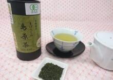 まぼろしの島原茶(玉緑茶ティーバッグ)