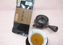 まぼろしの島原茶(ほうじ茶リーフ)