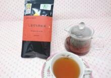 しまばら和紅茶(リーフ)