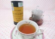 しまばら生姜紅茶(ティーバッグ)