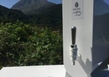 島原の天然シリカ水素水