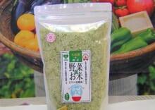 野菜の米プラス乳酸菌