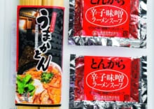手延べ細麺 豚骨辛味噌ラーメン