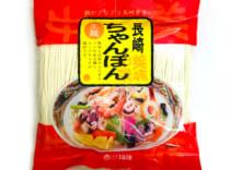 ちゃんぽん(麺・スープ)