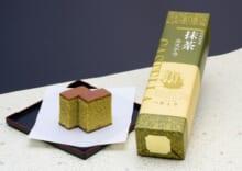 抹茶カステラ0.5号(290g)