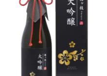 日本酒 梅ヶ枝 大吟醸 720ml