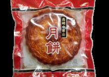 大月餅(黒あん)