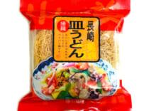 皿うどん(麺・スープ)