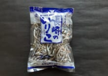 長崎のいりこ