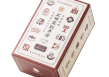 カット包装カステラ チョコレート