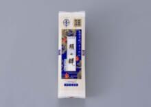 島原手延素麺 絹の輝 300g