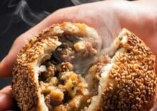 チャイデリカの長崎成功胡椒餅 9個
