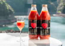 大島トマトジュース 2本箱