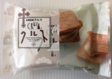 長崎銘菓クルス3枚入