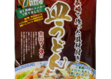 7種の具材本場長崎で作った皿うどん2人前
