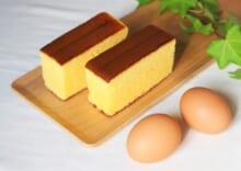 長崎手焼きカステラ プレーン味(箱なし)