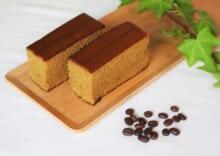 長崎手焼きカステラ コーヒー味(箱なし)