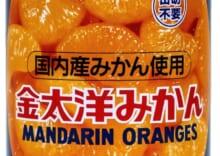 金太洋 みかん(国内産) EO特7号缶