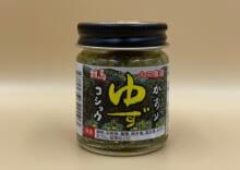 かおり柚子胡椒 40g