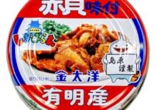 金太洋 赤貝味付(有明産)
