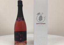 巨峰 スパークリングワイン