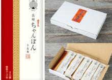 長崎ちゃんぽん 手延べ麺