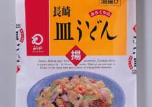 長崎皿うどん(揚麺)袋入り