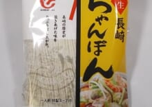 長崎ちゃんぽん1食スープ付