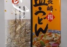 長崎皿うどん1食スープ付