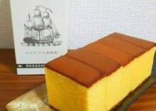 長崎堂 カステラザラメ糖入り(5切れ)