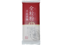 全粒粉手延素麺 FZ-250