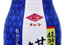 超特選甘露さしみ(210ML)