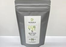 玉緑茶No.20 100g