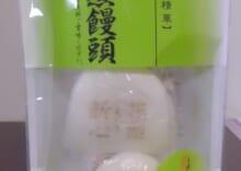 長崎豚角煮饅頭
