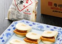 長崎角煮まんじゅう5個(袋)