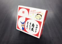 長崎角煮まんじゅう6個 VVNコラボ箱