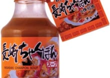 長崎ちゃんぽんスープ