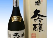 日本酒  まが玉大吟醸