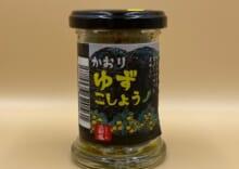 かおり柚子胡椒 80g