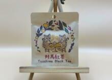 対馬紅茶 ティーバッグ 2.5g×2包