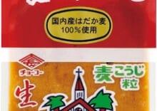 長崎みそ(1kg)