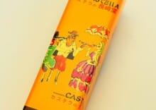長崎堂 カステラザラメ糖入り 約420g